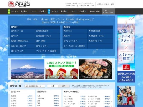 Screenshot of www.tour.ne.jp
