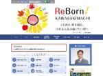 Screenshot of www.town-kawasaki.com