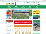 https://www.town.assabu.lg.jp/index.php