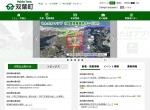 Screenshot of www.town.fukushima-futaba.lg.jp