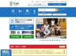 Screenshot of www.town.genkai.lg.jp