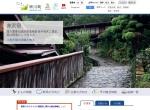 Screenshot of www.town.hayakawa.yamanashi.jp