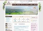 Screenshot of www.town.hokkaido-ikeda.lg.jp