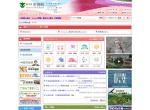 Screenshot of www.town.ichikai.tochigi.jp