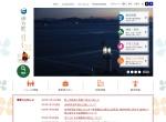 Screenshot of www.town.ikata.ehime.jp