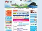 Screenshot of www.town.kanda.lg.jp