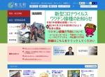 Screenshot of www.town.kihoku.ehime.jp