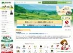 Screenshot of www.town.kumamoto-misato.lg.jp