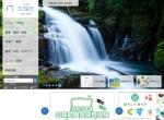 Screenshot of www.town.kusu.oita.jp
