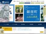 Screenshot of www.town.kyonan.chiba.jp