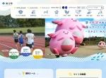 Screenshot of www.town.namie.fukushima.jp