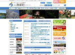 Screenshot of www.town.nanbu.tottori.jp