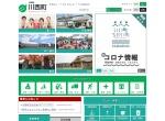 Screenshot of www.town.nara-kawanishi.lg.jp