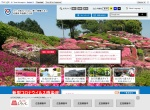 Screenshot of www.town.shiroishi.lg.jp
