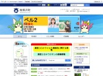 Screenshot of www.town.takanezawa.tochigi.jp