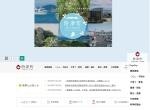 Screenshot of www.town.togitsu.nagasaki.jp