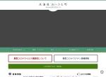 Screenshot of www.town.wassamu.hokkaido.jp