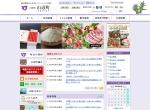 Screenshot of www.town.yamanobe.yamagata.jp