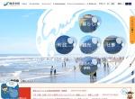 Screenshot of www.town.yokoshibahikari.chiba.jp