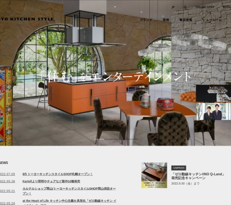 Screenshot of www.toyokitchen.co.jp