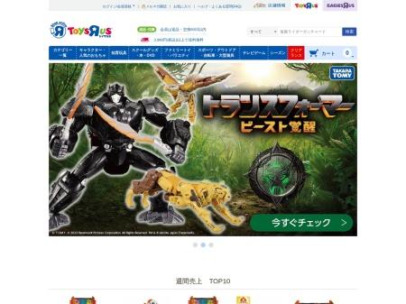 https://www.toysrus.co.jp/