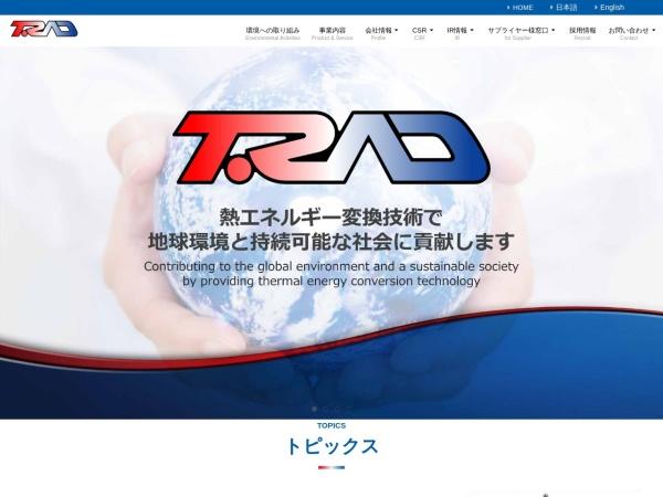 Screenshot of www.trad.co.jp