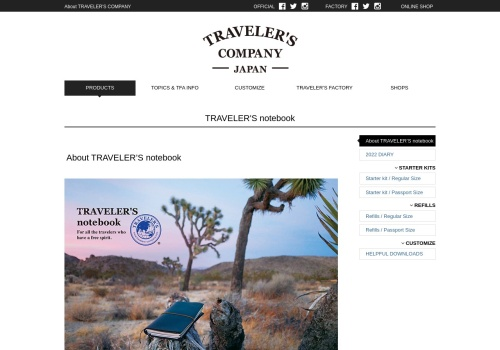Screenshot of www.travelers-company.com