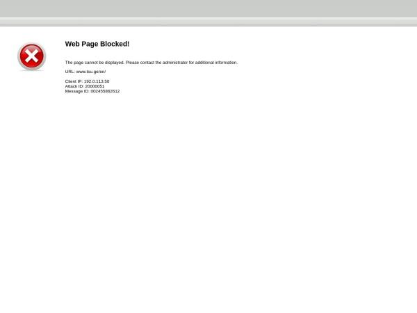 Screenshot of www.tsu.ge