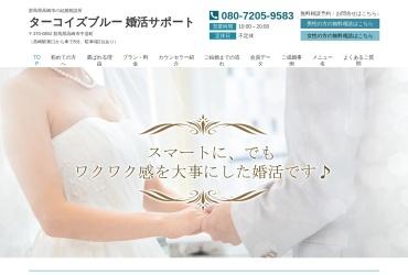 Screenshot of www.turquoise-blue.jp