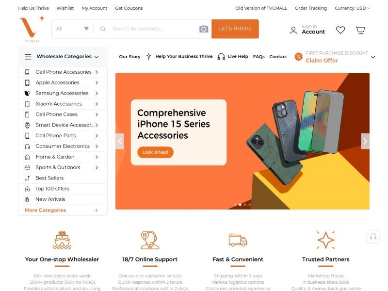 Screenshot of www.tvc-mall.com