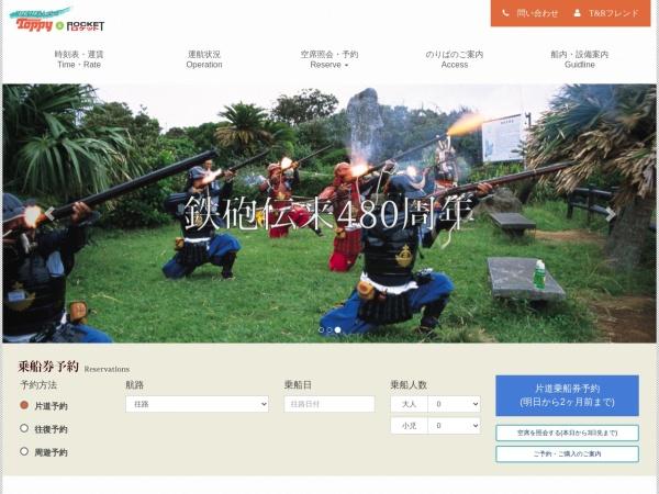 Screenshot of www.tykousoku.jp