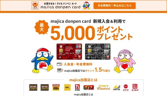 Screenshot of www.ucscard.co.jp