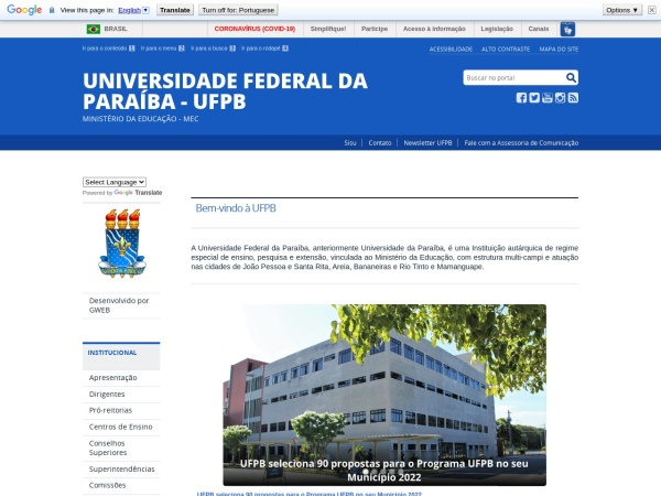 Screenshot of www.ufpb.br