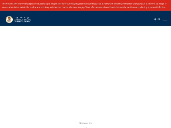 Screenshot of www.um.edu.mo