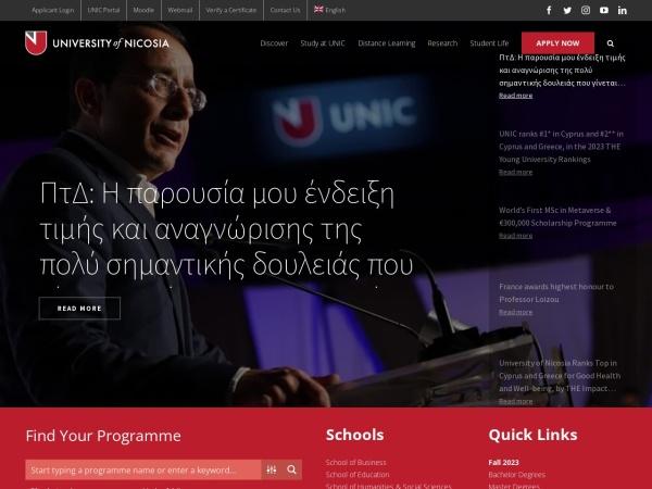 Screenshot of www.unic.ac.cy