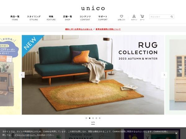 Screenshot of www.unico-fan.co.jp