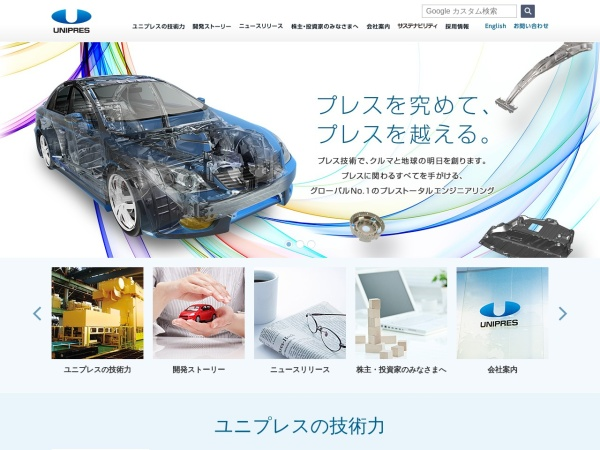 Screenshot of www.unipres.co.jp