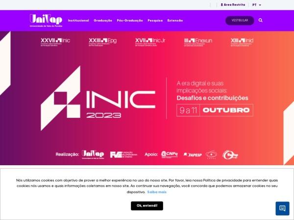 Screenshot of www.univap.br