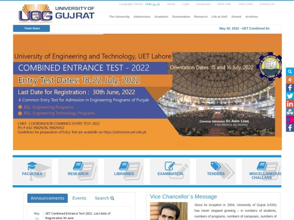 Screenshot of www.uog.edu.pk