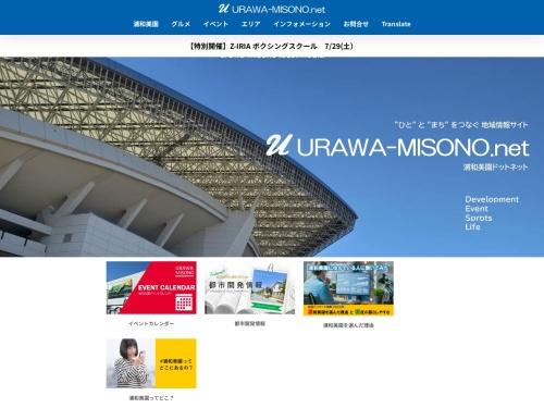 Screenshot of www.urawa-misono.net
