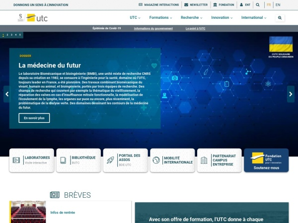 Screenshot of www.utc.fr