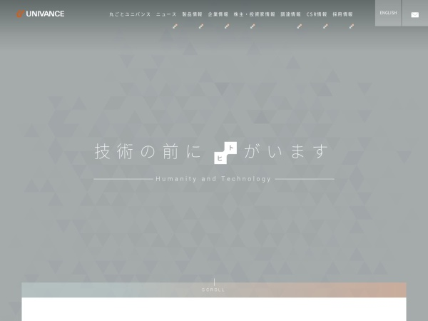 Screenshot of www.uvc.co.jp