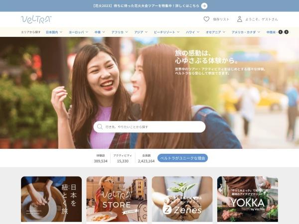Screenshot of www.veltra.com