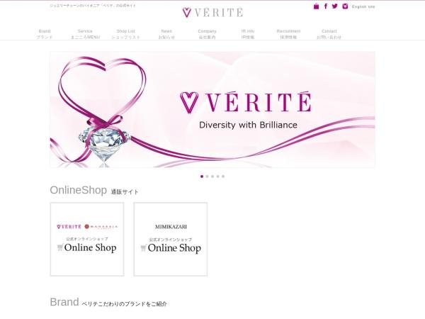 Screenshot of www.verite.jp