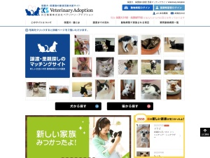 https://www.veterinary-adoption.com/