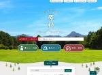 Screenshot of www.vill.hara.lg.jp