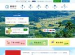 Screenshot of www.vill.iitate.fukushima.jp
