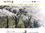 Screenshot of www.vill.izumizaki.fukushima.jp