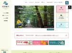 Screenshot of www.vill.minamiminowa.lg.jp