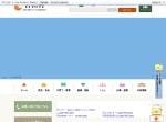 Screenshot of www.vill.miyada.nagano.jp